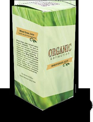 Detox Wheatgrass