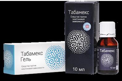 Табамекс от курения