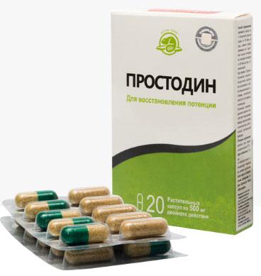 капсулы Простодин