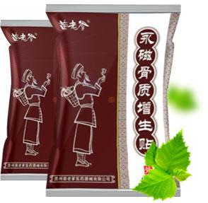 Разновидности китайского пластыря рекомендации применение советы отзывы