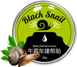 Black-Snail