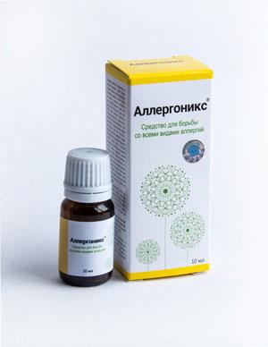 allergonix1