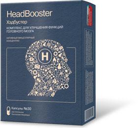 headbooster-blue