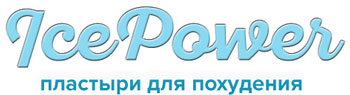 ice-power-logo