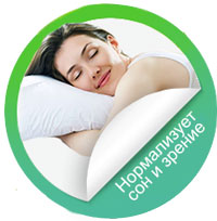 BrainRush нормализует сон и зрение