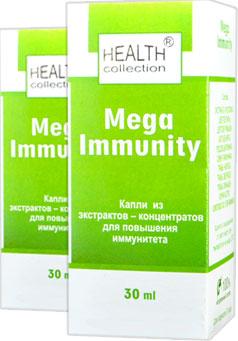 капли Mega Immunity для иммунитета