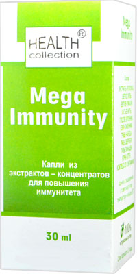 Mega Immunity