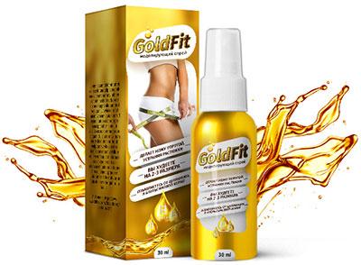 спрей GoldFit для похудения