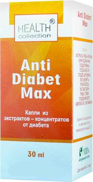 капли Anti Diabet Max от диабета