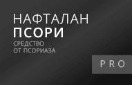 npp-logo-1f