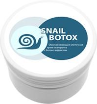 крем Snail Botox от морщин