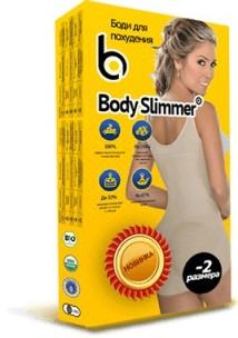 белье Body Slimmer для похудения
