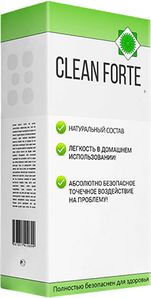 Clean Forte от папиллом и бородавок