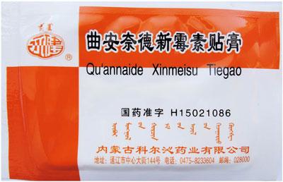 пластырь Quannaide Xinmeisu Tiegao от псориаза