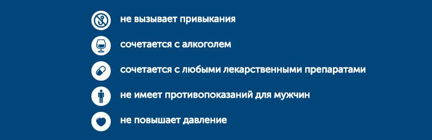 ersvo