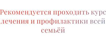 varek