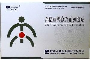 ZB Prostatic Navel Plaster урологический пластырь