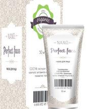 маска Nano Perfect Face против морщин