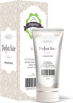 Nano Perfect Hair для волос