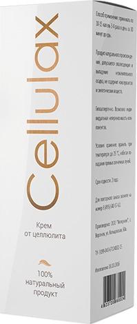 крем Cellulax от целлюлита