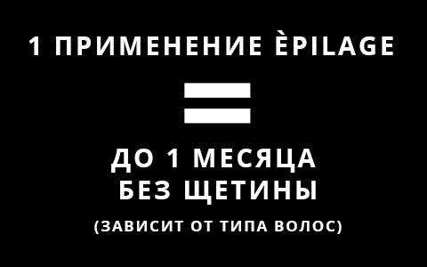 epibomb