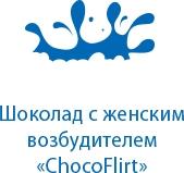 logo-hfl-11f