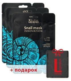 Mehendi Snail Mask