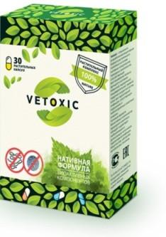 капсулы Vetoxic от паразитов