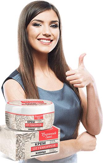 Эффект от действия крема