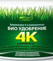 Биоудобрение 4K для плодородности