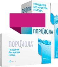 Капсулы Порциола для похудения
