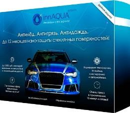 Водоотталкивающее нанопокрытие для автомобиля InnAqua System