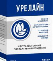 Урелайн от простатита