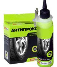 Antiprokol для герметизации шин