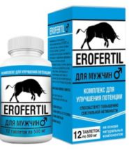 Таблетки Erofertil для потенции