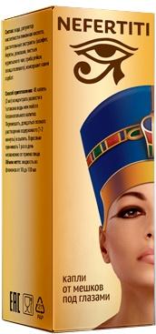 Nefertiti капли от мешков под глазами