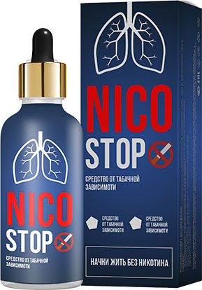 NicoStop от никотинозависимости