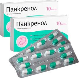 Панкренол