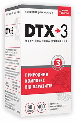 DTX-3 от паразитов