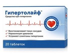 Гипертолайф от гипертонии