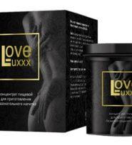 Loveluxxx для потенции