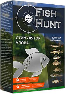 Активатор клёва Fish Hunt