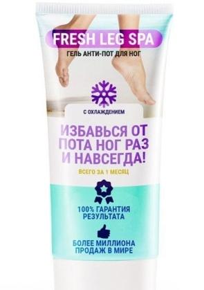 Fresh Leg Spa от потливости ног