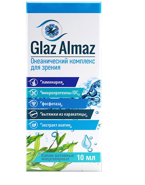 Glaz Almaz
