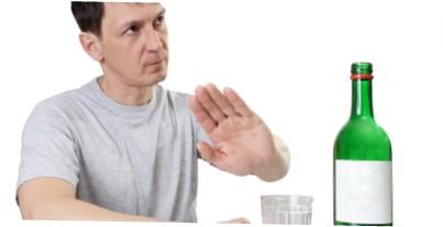 Бросаем пить