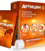 Артицин