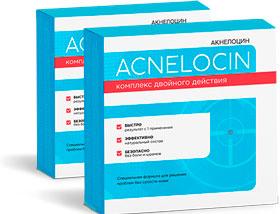 Acnelocin от прыщей
