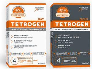 Tetrogen- от лишнего веса