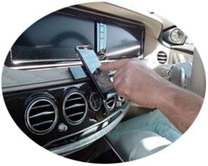 Использование в автомобиле