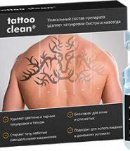 Tattoo Clean для сведения тату